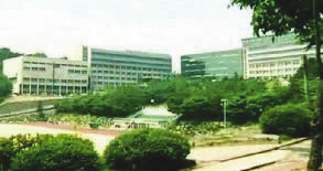 Myungi University Campus in Korea